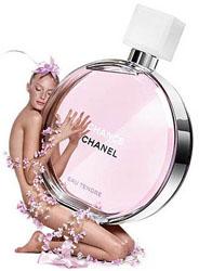 "Chanel ""Chance Eau Tendre"" 50.0 мл. Туалетная вода."
